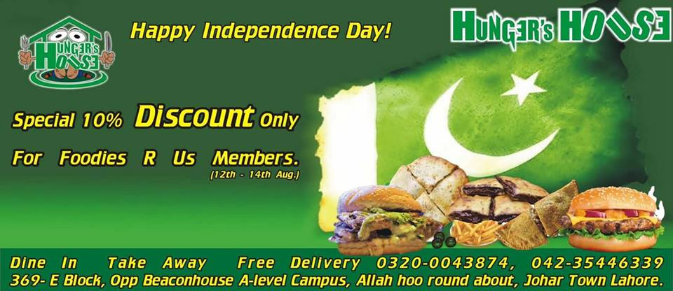 hunger-house-lhr-deal